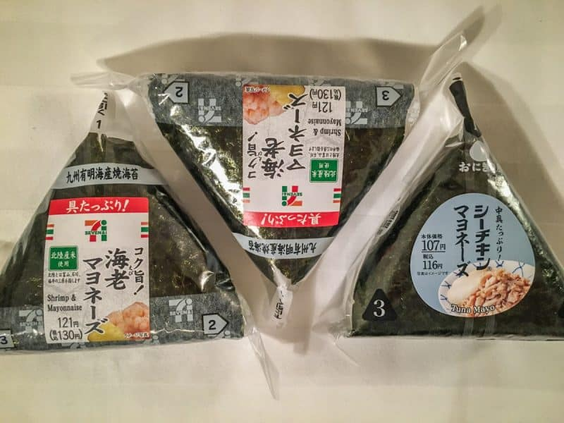 Quanto costa mangiare in Giappone ?